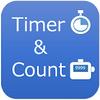 縄跳びの回数を数えるアプリ(タイマー付きカウンター)