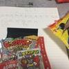 競馬 菊花賞の予想をしながらお菓子をパクっ