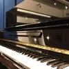 アップライトピアノ!