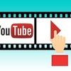 初めての動画投稿する 3ステップ