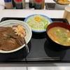 【松屋】『牛ステーキ丼洋風ガーリックソース』の件