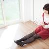 そろそろ椅子が欲しい─床座生活のメリット・デメリット