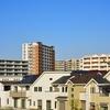 住宅ローン以外に1000万円以上掛かる!?住宅を持ってから掛かる費用がこんなにある!