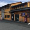 三重県松阪市 一升びん宮町店 世にも奇妙な回転焼肉を食べてみよう