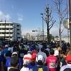青梅マラソン結果