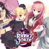 新作『RIDDLE JOKER-リドルジョーカー-』公開!