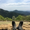 御岳山から日の出山:山を降りたら10分で温泉