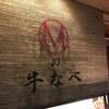 日本一のインバウンド人気店を予約しました