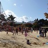 梅小路公園と秋の古本まつり