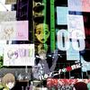 PRANK! Vol.6がコミティアと文フリで出ます!