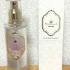 天然石入り香水『トリリアンマリー』が、乙女チックでステキ。