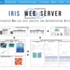 IRIS-EDA(立ち上げだけ紹介)