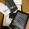 Kindle Paperwhite 3G 購入!!