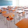 【小学英語】【中学英語】今年から「中学1年生」が大変すぎる