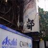 東京散歩 -中野レンガ坂路地裏と個室美容院