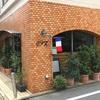 (Tokyo-61/Chez Shimizu)日本美味しいもの巡り Japan delicious food and wine tour