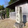 南九州の南北朝争乱、『島津国史』より(2) 後醍醐天皇は諦めない