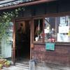 【京都・二条】京都女子がゆく!穴場スポットツアーやさしい自然とおいしいランチと