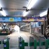 【素晴らしい日本】~鎌倉旅行物語~ 【美しき江ノ島】