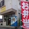 [15/04/02]「サンサンキッチン」の「チキン唐揚げ」 350円 (随時更新) #LocalGuides