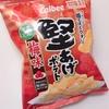 【カルビー】堅あげポテト梅味のレビュー