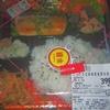 「コープ」なご宮里店の「コープさば味噌使用の弁当」 398−199(半額)+税円 #LocalGuides