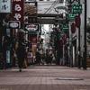 リモートワーク記録 Vol.3 大阪