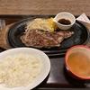 650円で本格的なステーキが食べられるお店!五反田の『ステーキ亭』に行ってきた!