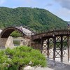 瀬戸内、錦帯橋、関門海峡