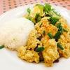 アトレ恵比寿のマンゴツリーカフェでプーパッポンカリ―的なものを食べる