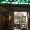 【ジャイサルメール 】レストラン*NATRAJ Restaurant ナトラジレストラン*