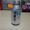 水素水H2ウォーターって。(∀)