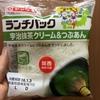 日本全国ランチパック選手権関西地区代表 ヤマザキ ランチパック 宇治抹茶クリーム&つぶあん  実食レビュー