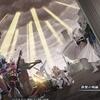 【遊戯王】鉄獣戦線は月光新規足り得るのか?