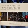 【2019年香港写真展まとめ】3度の渡航と4人の写真家の作品で感じた香港。ニシナカリエ、児玉浩宣、中藤毅彦、キセキミチコ