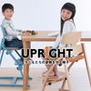 子供用の椅子が・・・ごっ・・・5万円!!!