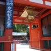 【総まとめ編】祇園祭 夏越祭 7月31日