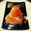 【ハインツ】大人むけのパスタ うにのトマトクリーム