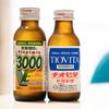 チオビタ vs バイタルミン 飲み比べ!