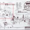 歴史を巡る旅・島根編 いざ「石見銀山」へ(4)龍源寺間歩