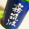 シリーズ燗酒選手権⑧ 霧筑波 大吟醸