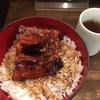 【中野】「宇奈とと」うな丼を食べてみたんだ♪(●´ω`●)✨~噂のワンコイン?!コスパ抜群の美味しい鰻はいかが☆彡~
