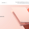Pixelbook Go を個人輸入代行で購入してみた 注文編