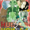 【HUNTER×HUNTER】《22巻》幻影旅団VSキメラアントの激闘で交わされる名言とは。ベストワードレビュー!!
