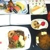 ANAビジネスクラス 羽田~ウィーン 205便 機内食