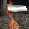 焚き火のススメ