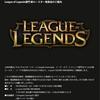 (多分)どこよりも情報過多なSengoku Gaming新ロースター発表会レポート!