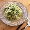 水菜シャキシャキ。自家製ソースで豆乳クリームジェノベーゼを作ろう。