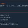 Steam版「ドラゴンクエストXI 過ぎ去りし時を求めて S」のストアページが開設、完全版となるSwitch版からの移植、日本語音声・日本語字幕対応