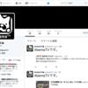 """""""AmebaTV""""が含まれるツイートに訂正リツイートをするbotを作った話"""